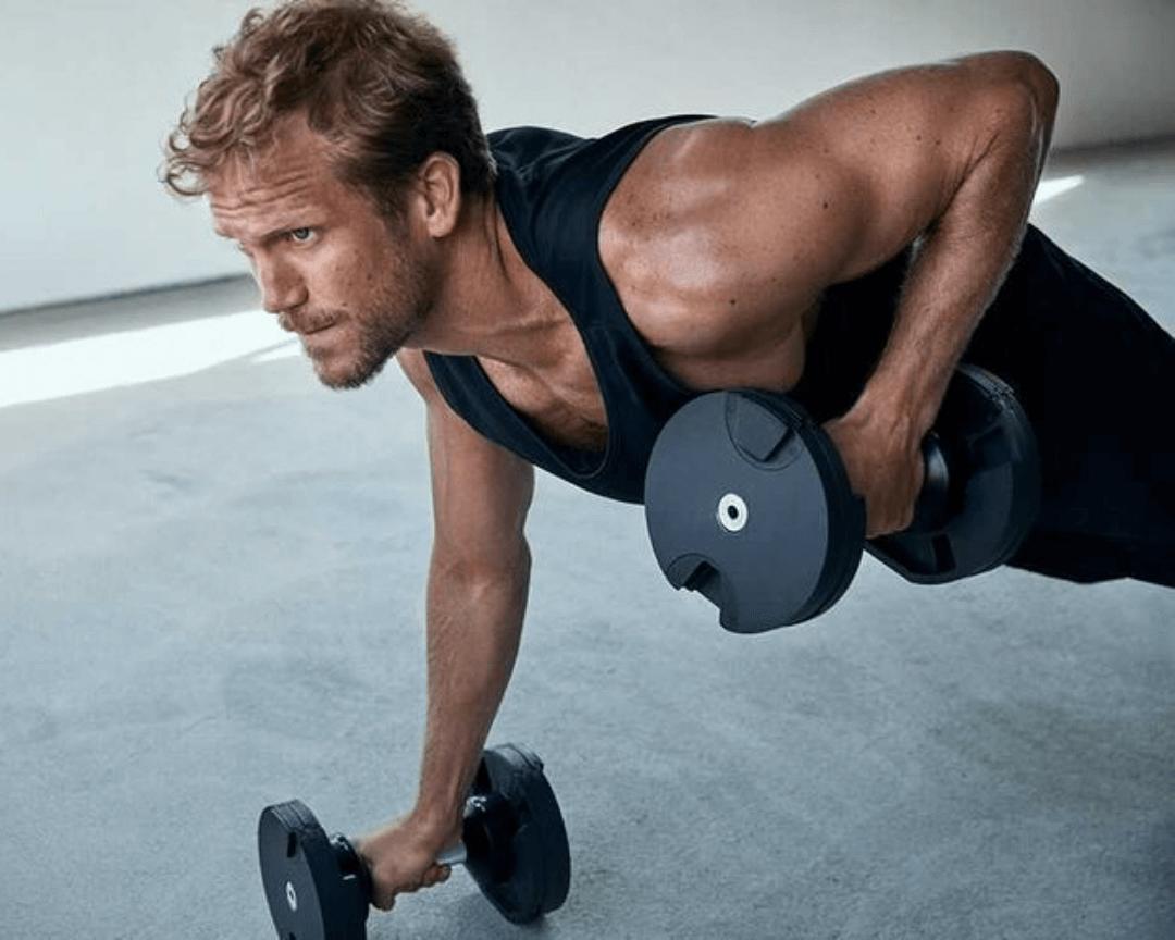 Best Adjustable Dumbbells For A Versatile Home Gym, July 2021